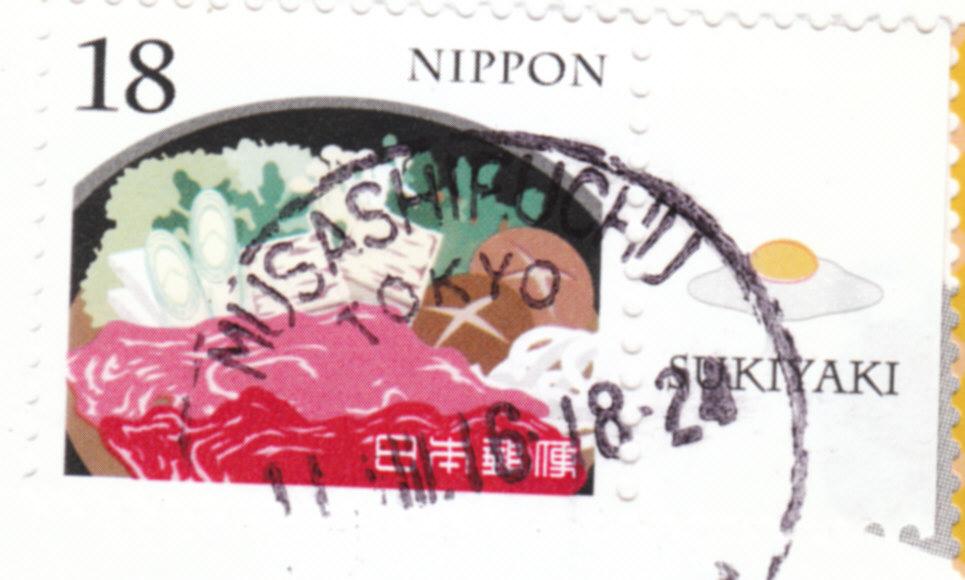 JP-Sukiyaki postzegel