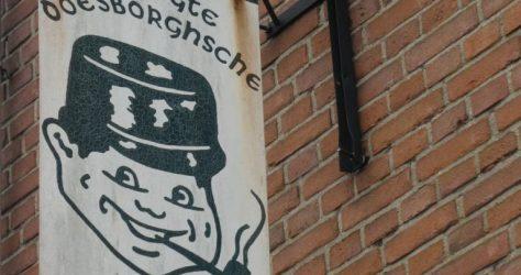 Uithangbord Doesburgsche Mosterd- en Azijnfabriek